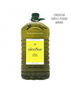 Olive Pomace Oil (5 Liters)